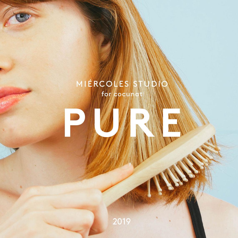 Pure-5